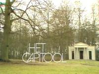 noscapitool81